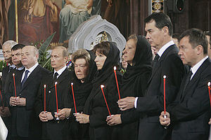 Funeral of Boris Yeltsin-10.jpg