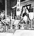 Funeral of Taketora Ogata.jpg