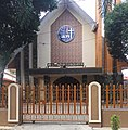 GKPI Gang Sado, Res. Medan Timur II (02).jpg