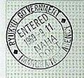 GRI entry stamp.jpg