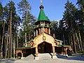 Ganina Yama Ганина Яма - panoramio - Tanya Dedyukhina (2).jpg