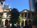 General Post Office, Brisbane - 1, 2015.png