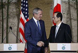 Yasuo Fukuda - with George W. Bush (at the Windsor Hotel Toya Resort and Spa on 6 July 2008)