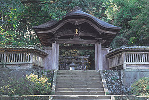 Gesshouji Temple in Matsue City - 松江市の月照寺 2.jpg