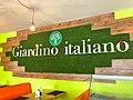 Giardino italiano - ресторан (Трускавец) 01.jpg