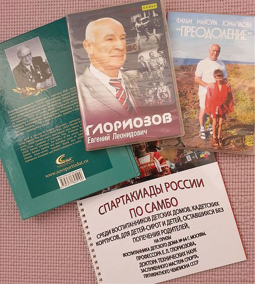 Gifts from the EL Gloriozov. September 26, 2013