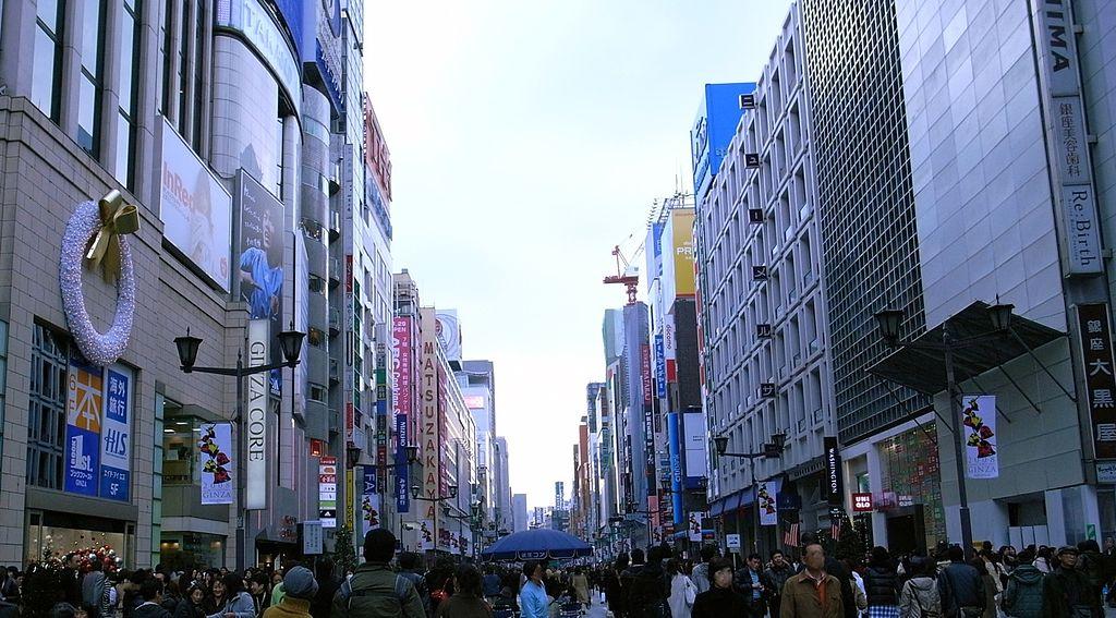 Ginza Car-free zone