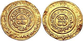 Al-Hafiz Caliph of the Fatimid Dynasty
