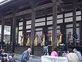 Gosho-ji.jpg