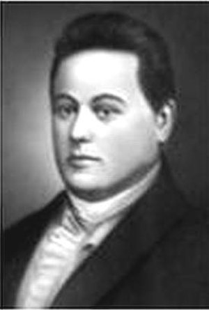 Thomas Reynolds (governor) - Thomas Reynolds as he appeared while Chief Justice of the Illinois Supreme Court.