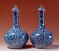 Gr. 48 - Keramik Kina m. fl - Hallwylska museet - 13476.tif