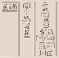 Graffito of Esmet-Akhom - hieroglyphic inscription.png
