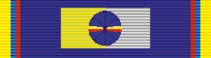 Order of Boyaca - Image: Grand Officer Boyacá