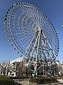 Grand ferris wheel of Tempozan Harbor Village 2.jpg