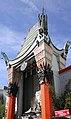 Grauman's Chinese Theatre 3 (15572195845).jpg