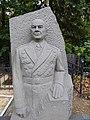 Grave of Yuri Bazhanov (6).jpg