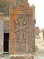Gravestones and Khatchkars in Noraduz Cemetery 04.jpg