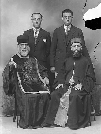 Romaniote Jews - Image: Greek Romaniote Jews Volos Greece