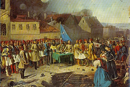 A Greek legion fought for Russia at Sevastopol Greek volunteers in Sevastopol 1854.jpg