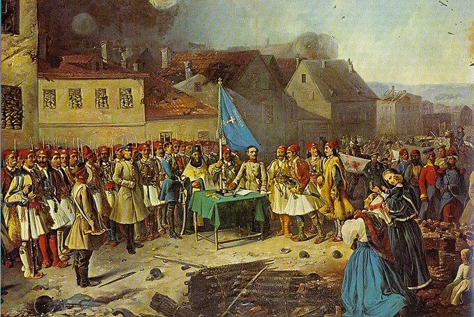 680px-Greek_volunteers_in_Sevastopol_1854.jpg
