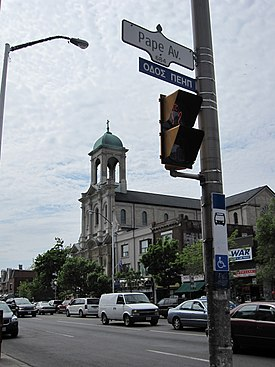 View of Greektown and the Church of the Holy Name on Danforth Avenue