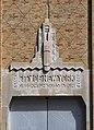 Greenwich Substation (6222712938).jpg