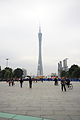 Guangzhou Huacheng Guangchang 2012.11.18 09-34-12.jpg