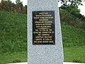Guba Genocide Memorial 04.jpg