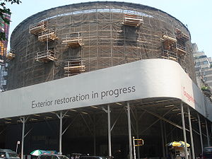 Thomas Krens - Exterior of Frank Lloyd Wright's Solomon R. Guggenheim museum in New York City during one of two renovations carried out during Thomas Krens' tenure as Director.  14 July 2007.