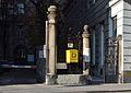 Gumpendorfer Straße 94 portal.jpg
