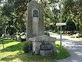 Gustaf de Lavals gravvård på Norra begravningsplatsen, aug 2020a.jpg