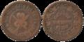 Gwalior - Five Anna - Madhavrao Ma Shinde - 1953 BS Copper - Kolkata 2016-06-29 5365-5366.png