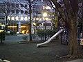 Hōrin Park - Playground equipment and Shōhei Dōmu Kan, Sotokanda 3, Chiyoda, Tokyo (芳林公園 遊具 と 昌平童夢館, 外神田3) (2010-02-03 17.10.06 by yuiseki aoba).jpg