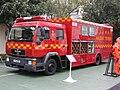 HKFSD Hazmat Tender F275.JPG