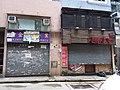 HK 西營盤 Sai Ying Pun 第三街 166 Third Street 觀海閣 Panview Court August 2018 SSG shops.jpg