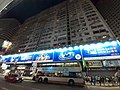 HK CWB 銅鑼灣 Causeway Bay 怡和街 Yee Wo Street 晚 night August 2020 SS2 08.jpg