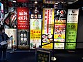 HK CWB 銅鑼灣 Causeway Bay 東角道 East Point Road near SOGO n 駱克道 Lockhart Road shops April 2020 SS2 05.jpg
