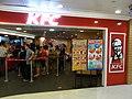 HK Chai Wan New Jade Gardens Shopping Arcade restaurant KFC Sept-2012.JPG