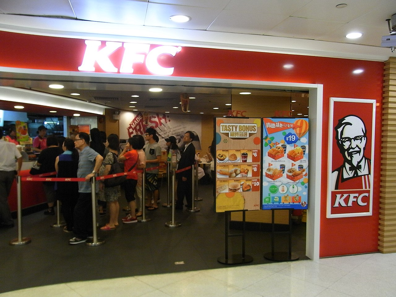 File Hk Chai Wan New Jade Gardens Ping Arcade Restaurant Kfc Sept 2017 Jpg