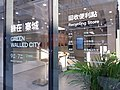 HK Kln City 九龍城 Kowloon City 獅子石道 Lion Rock Road January 2021 SSG 93.jpg