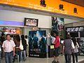 HK President Theatre Causeway Bay Jaffe Road 1.JPG
