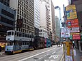 HK SW 上環 Sheung Wan 德輔道中 Des Voeux Road Central tram 150 96 body ads n bus stop signs January 2020 SSG.jpg