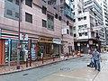 HK SW 上環 Sheung Wan 高陞街 Ko Sing Street shop 7-Eleven store August 2019 SSG 01.jpg