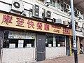 HK SYP 西環 Sai Ying Pun 水街 Water Street near 皇后大道西 Queen's Road West February 2020 SS2 09.jpg
