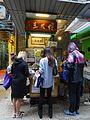 HK Sheung Wan 永吉街 Wing Kut Street stall Lemon King n visitors Nov 2016 DSC.jpg