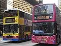 HK Sheung Wan Des Voeux Road CityBus 71 111 April-2011.JPG
