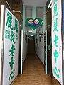 HK Sheung Wan Queen's Road West Lai Yan Lau entrance Elderly Home Centre shop sign July-2015 DSC.JPG