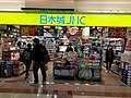 HK TKL 調景嶺 Tiu Keng Leng 彩明商場 Choi Ming Shopping Centre 領展 Link REIT mall shop December 2019 SS2 06.jpg