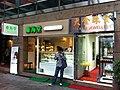 HK TST East 加連威老道 98 Granville Road 東海中心 East Ocean Centre shop 東海堂 Arome Nov-2012.JPG