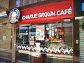 HK TST East Mody Road Empire Centre Charlie Brown Cafe Theme Restaurant.JPG